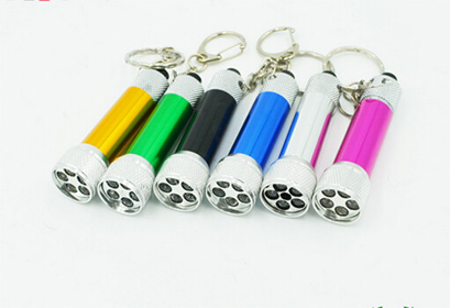 5led keychain flashlight